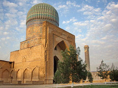 Two-day Samarkand & Termez Tour