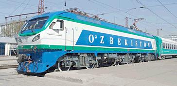 Купить билет на поезд волгоград нукус билет на самолет челябинск цена
