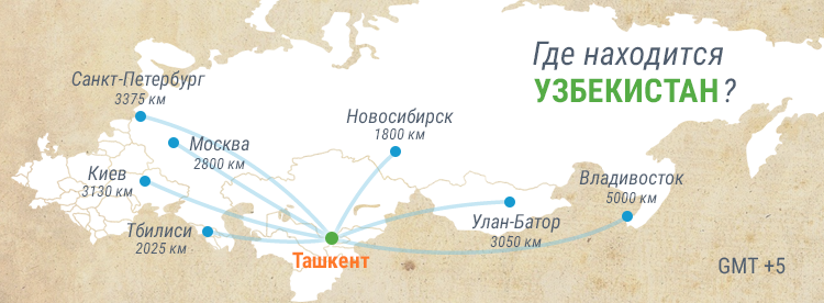 Путеводитель по Узбекистану: Узбекистан на карте