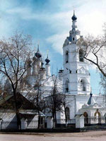 La Cathédrale Preobrazhensky, Ivanovo