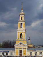 Belfry of St. John the Divine, Kolomna