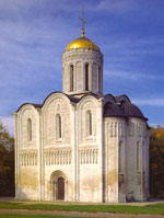 Cathedral of Saint Demetrius, Vladimir