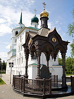 The Orthodox Church in Irkutsk