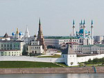 Kazan Kremlin, the Suyumbike Tower