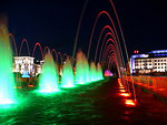 Colored fountains in Kazan. Russia. The view at night