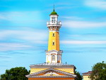 Old fire tower in Kostroma