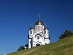 Saint George church, Samara