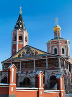 The Russian Orthodox Cathedral in Saratov