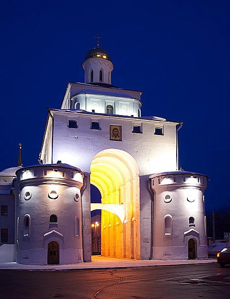 ворота владимир фото золотые музей